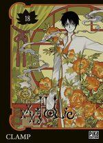 xxxHoLic 18 Manga