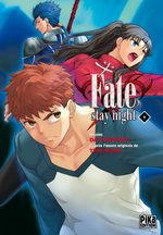 Fate Stay Night 9 Manga