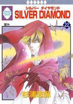 Silver Diamond 22