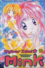 Cyber Idol Mink 5