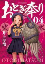 Otogi Matsuri 4 Manga