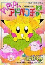 Pokemon : Pikachu Adventures ! 2