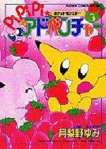 Pokemon : Pikachu Adventures ! 3