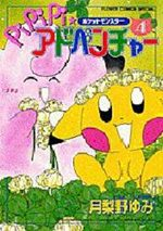 Pokemon : Pikachu Adventures ! 4