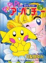 Pokemon : Pikachu Adventures ! 5
