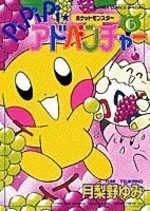 Pokemon : Pikachu Adventures ! 6
