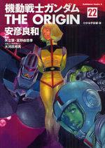 Mobile Suit Gundam - The Origin 22