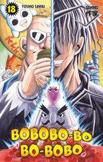 Bobobo-Bo Bo-Bobo 18 Manga
