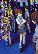 A Certain Scientific Railgun 6 Manga
