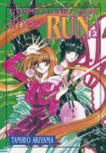 Hyper Run 2 Manga