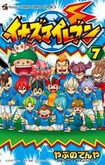 Inazuma Eleven 7 Manga