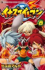 Inazuma Eleven 8 Manga