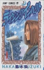 Rising Impact 2 Manga
