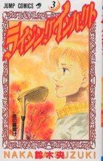 Rising Impact 3 Manga