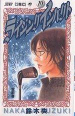 Rising Impact 10 Manga