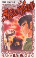 Rising Impact 11 Manga