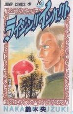 Rising Impact 16 Manga
