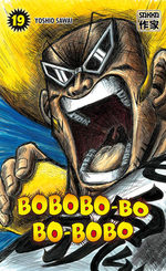 Bobobo-Bo Bo-Bobo 19 Manga