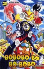 Bobobo-Bo Bo-Bobo 20 Manga
