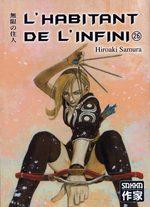 L'Habitant de l'Infini 26