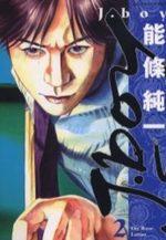 J.boy 2 Manga