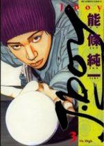 J.boy 3 Manga