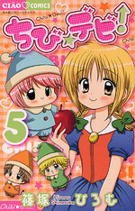 Chibi Devi!  5 Manga