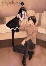 Blood Alone 5 Manga