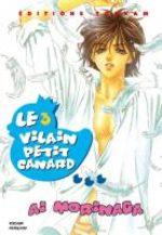 Le Vilain Petit Canard 3 Manga