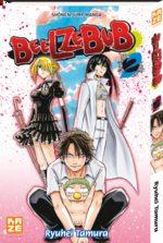 Beelzebub 2