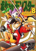 Pokémon 8