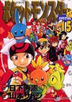 Pokémon 15