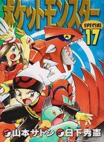Pokémon 17