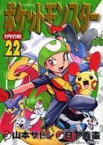 Pokémon 22