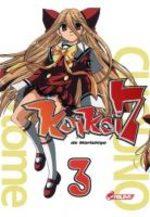 couverture, jaquette Koikoi 7 3
