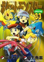 Pokémon 33