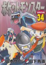 Pokémon 34