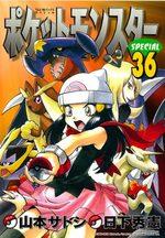 Pokémon 36