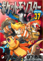 Pokémon 37