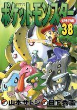 Pokémon 38