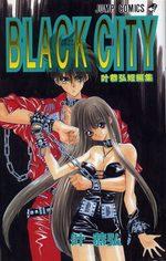 BLACK CITY 1 Manga
