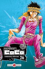 Full Ahead ! Coco 26 Manga