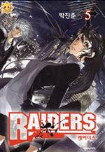 couverture, jaquette Raiders Coréenne 5