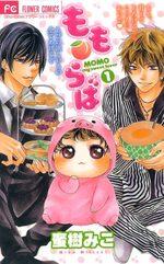 Momo Lover 1 Manga