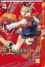 Kure-nai 4 Manga