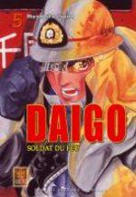Daigo, Soldat du Feu 5