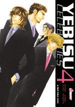 Yebisu Celebrities 4 Manga