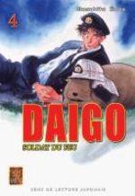 Daigo, Soldat du Feu 4