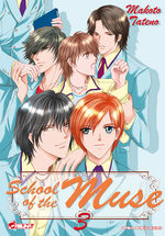 School of the Muse 3 Manga