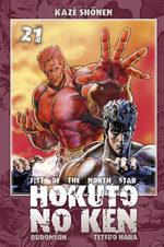 Hokuto no Ken - Ken le Survivant 21